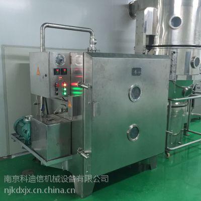 真空干燥箱的价格 技术配置 图片及服务南京科迪信机械设备