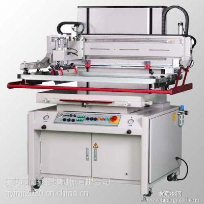 陶瓷发热板丝印机陶瓷片印刷机导电玻璃丝网印刷机