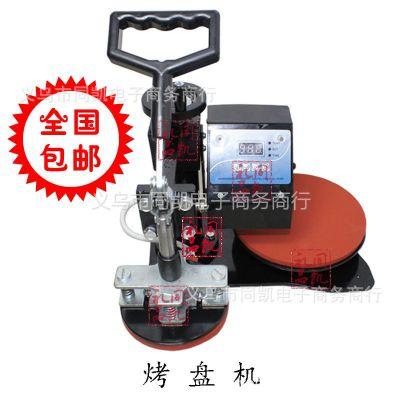 供应电烤盘 热转印设备 热转印烤盘机 数码冲印设备 烤盘机 数码设备