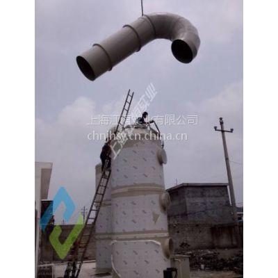 供应上海塑料造粒厂废气处理