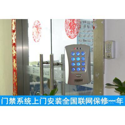 深圳电子密码锁安装 门禁考勤系统 刷卡门禁机 智能锁安装维修