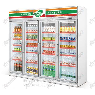 水果冷柜 冷藏水果柜 风冷保鲜水果柜 蔬果陈列柜 雅绅宝厂家 冷柜批发