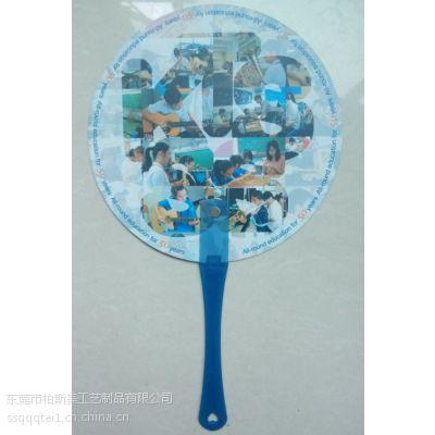 供应云南广告扇厂家,云南促销扇子定做,云南塑料广告扇子批发
