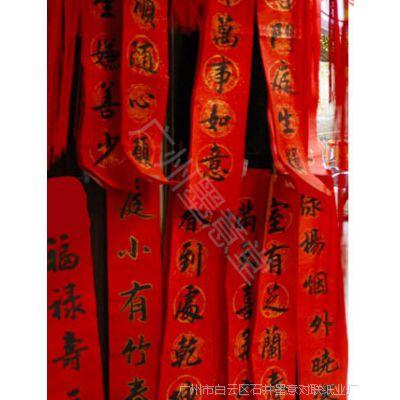 (1.8米手写瓦当春联全年红对联纸春节红纸手写空白对联生产工厂