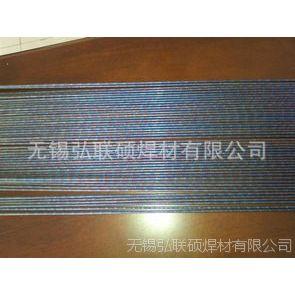 选焊材,找众工! 厂家直销钴基焊丝 耐腐蚀耐腐蚀 规格齐全