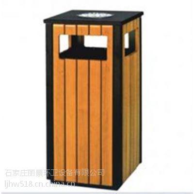 户外垃圾箱 丽景环卫(图) 设计户外垃圾箱