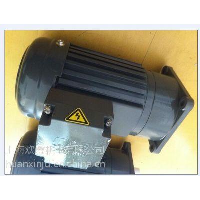 郑州旋转火锅设备常用CV立式安装三相齿轮减速马达