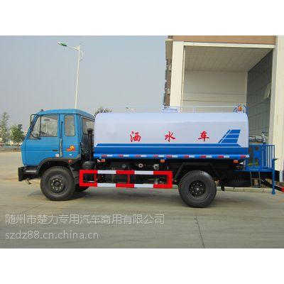 陕西园林绿化浇水车价格