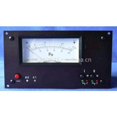 HTZDZ-2A 指针式电阻真空计