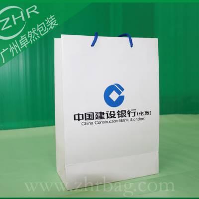 定制银行商务馈赠礼品纸手提袋文件档案收纳铜版节日纸袋可彩印LOGO纸袋