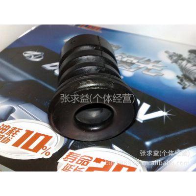 供应减震器缓冲胶垫,捷达前缓冲胶(412303A)