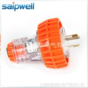 供应斯普威尔 10A  3插防水插头 工业防水插头 三极电源插头