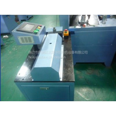 供应电子产品制造设备 自动槽片机价格