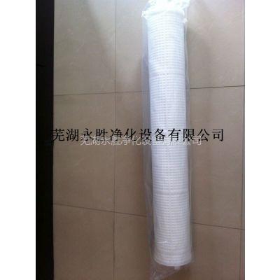 供应仿3M大流量滤芯HF40PP005C01,HF40PP005A01