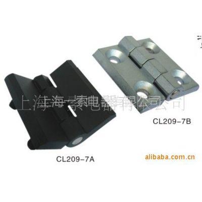 供应CL209-7A-7B机柜铰链 重型电柜门铰链