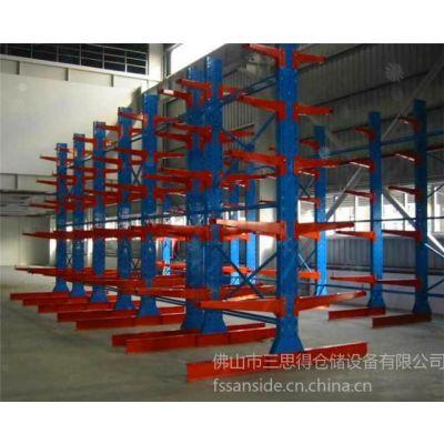 供应中山大涌货架仓库货架悬臂式设计供应