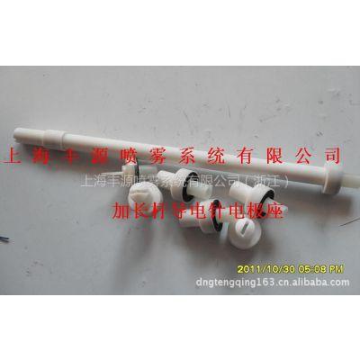 供应金马静电粉末喷涂配件导电针电极座加长杆内粉管回收吸粉管
