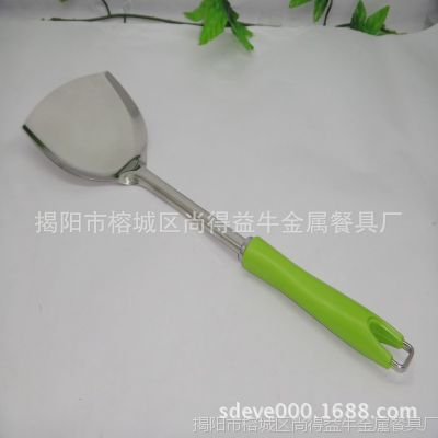 供应1.2里塑料柄不锈钢厨具 厨房用品-锅铲 炒铲 汤勺