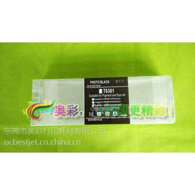 EPSON 7890墨盒|爱普生填充打印机墨盒价格