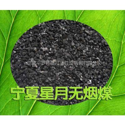 供应絮凝物滤除用无烟煤滤料 悬浮颗粒过滤用无烟煤 滤速快