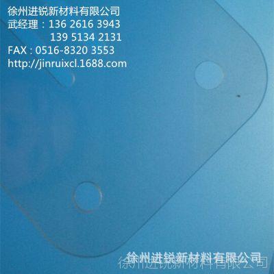 高品质耐酸碱易印刷3mm透明PC耐力板及加工件