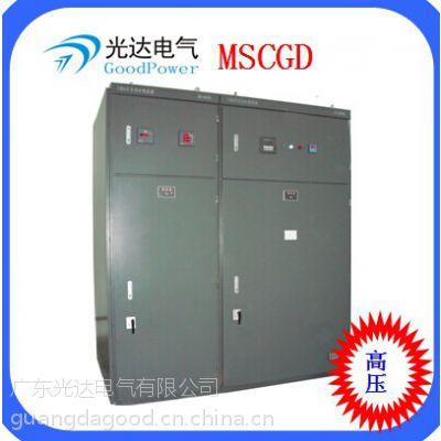 光达电气生产高压电容补偿柜,提供功率因数补偿设计方案