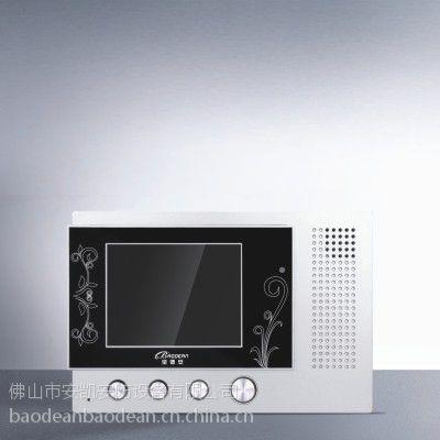 供应宝德安楼宇对讲可视对讲BDA-38E款4.3寸液晶彩色可视分机
