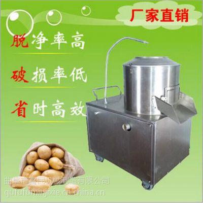 土豆马铃薯脱皮清洗机 全自动地瓜去皮清洗机 富民机械