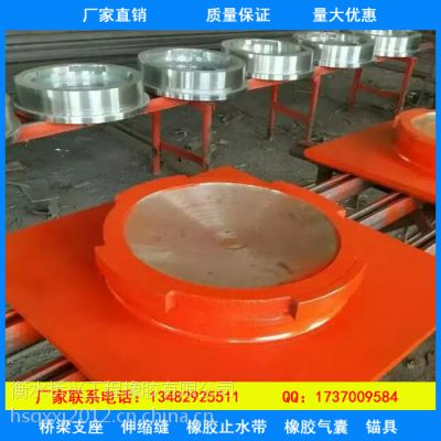 山东(泰安)抗震球型滑动钢支座*刚性连廊支座销售四通八达