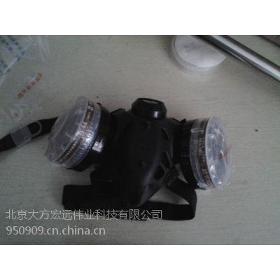 大方绿途102G-11双罐喷漆家具装修专用口罩防电焊打磨农药消防半面罩劳保口罩