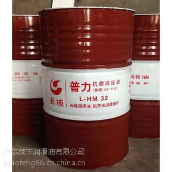 长城普力L-HM 32抗磨液压油