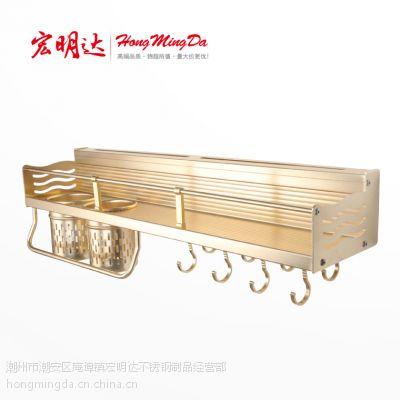 厨房置物架不锈钢挂件 太空铝刀架 壁挂多功能调味s挂钩挂件 宏明达