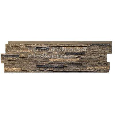 东莞阁瑞石文化石厂家 PU文化石外墙专用墙板 阁瑞石聚氨酯文化砖