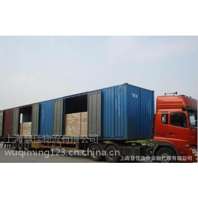 上海到揭阳专线提供仓储,保险,运费月结,货物包装,装卸搬运,搬家托运,服务,速度