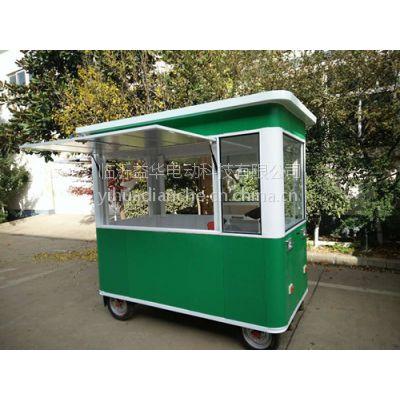 供应电动便民小巴士