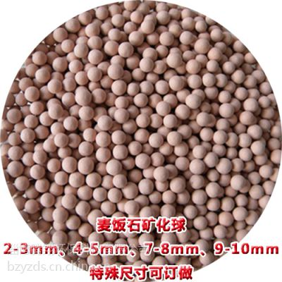 淄博腾翔麦饭石球TX-MFSQ 景德镇大量批发水杯厂用3毫米木鱼石球