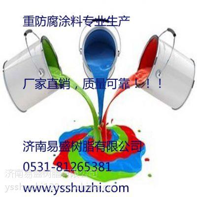 厂家直销环氧防腐涂料H53-6环氧云铁中间漆 快干型