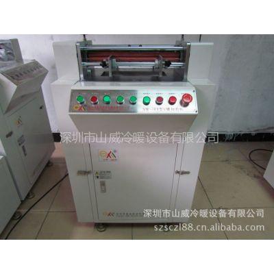 供应PCB自动接板切割机