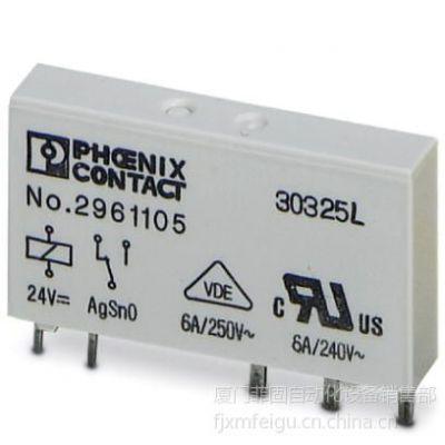 供应河南郑州菲尼克斯REL-MR-24DC/21AU光电耦合器