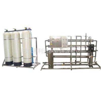 供应反渗透设备的结构形式: