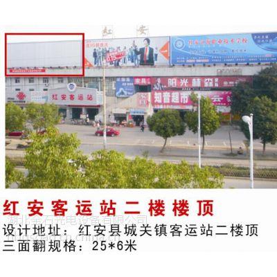 供应黄冈户外三面翻:红安客运站楼顶三面翻广告牌