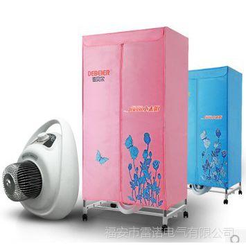 德贝尔干衣机家用暖风烤衣机方形双层衣服烘干器烘干机特价