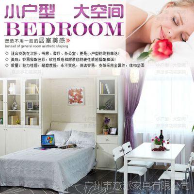 隐形床wallbed壁柜床|多功能家具五金配件折叠床五金铰链定制家具