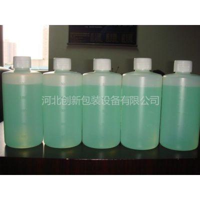 供应天津喷码机墨水稀释剂 北京喷码机墨水稀释剂 河北喷码机墨水稀释剂