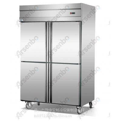广东雅绅宝QD1.0L4F四门双温厨房冷藏冷冻柜 立式风冷四门不锈钢冷柜