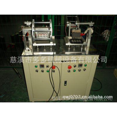 供应模具修补冷焊机  高频冷焊机 补焊机 模具焊机