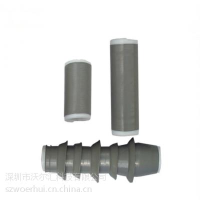沃尔10KV冷缩电缆附件 单芯电缆附件 户外冷缩电缆附件
