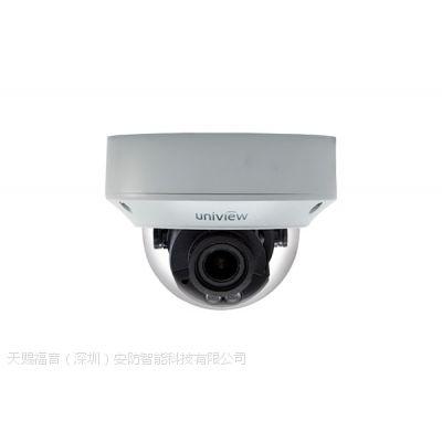 宇视UNV720P宽动态红外半球网络摄像机IPC-HIC3401DE-VIR-UV