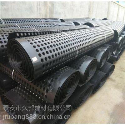 【安阳县排水板】|2公分排水板|20排水板厂家|久邦建材