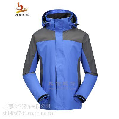 比伦供应户外服装男女款冲锋衣BL-CF16 透气工作服